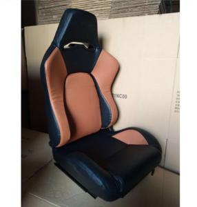 JBR1056 PVC Sport Racing Seats With Adjuster / Slider Car Seats Manufactures