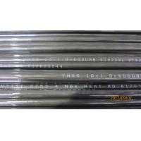 High Pressure Seamless Boiler tube DIN2391C ST52.4 NBK + Phosphating Precision Cold Drawn DNV / GL Approved Manufactures