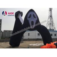Quality Ghost Skull Halloween Inflatable Archway for sale