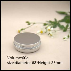 China Cosmetic Packaging Aluminum Cream Jar 60g With Screw Lids Loose Powder Jar on sale