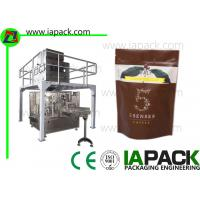 China Granular Automatic Bag Packaging Machine , Stand-up Bag  Packaging Machine For tea on sale