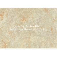 Fashion Design Decorative Foil PET Heat Transfer Film For PVC Plane Door Plank Manufactures
