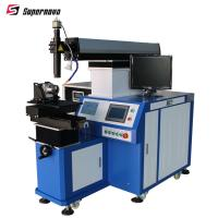 Metal Processing Machines 200W Automatic Laser Welder Water Cooling Mode Manufactures