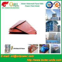 Vacuum Boiler Water Wall Panels / Water Tube Boiler Parts High Efficiency Manufactures