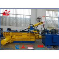 Buy cheap Scrap Tubes Car Bodies Shell Baling Press Machine Waste Metal Baler 2-3ton/h Capacity 37kW from wholesalers