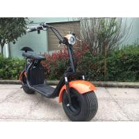 Red / Yellow 1500W Removeable Lithium Battery Operated Scooter CE / RoHS Aproved