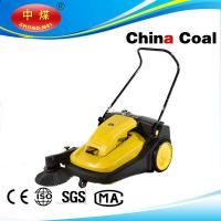 road sweeper machine Shandong China Coal Manufactures
