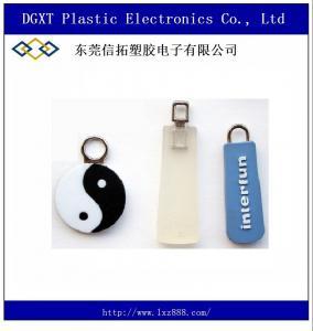 Garment accessory soft rubber silicone zipper slider zipper puller Manufactures