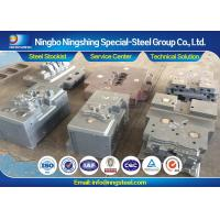 Blocks Nos411 Annealed Tool Steel Wear Resistance High Toughness Steel Manufactures