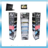 Remote Control USB POS LCD Display LCD AD player AC 110V-240V 50/60HZ Manufactures