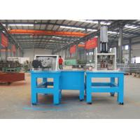 Punching machine Door liner breathing hole punching machine and cabinet liner