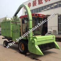 Buy cheap Corn straw silage machine for cattle self propelled pasture harvester from wholesalers