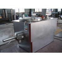 Stainless Steel High Speed Dispersion Mixer Horizontal Type GHL Series For Powder Manufactures