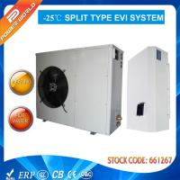 Low Noise Air To Water Heat Pump Hot Water Heater For Radiators / Floor Heating / Fan Coil Manufactures