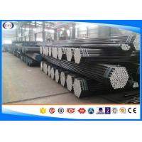 Mechanical Tubing , Medium Carbon Steel Tubing Hot Rolled Or Cold Drawn CK45 Manufactures