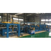 Metal door forming line for refrigerator / door panel forming / Automatic production line for fridge door