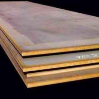 Sell Structural Carbon Steel Plates of Improved Toughness A573Gr58/ 65/ 70 Manufactures
