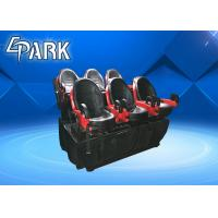 Theater 4D Virtual Reality Chair , 12D or 9D Simulator Game Machine Manufactures