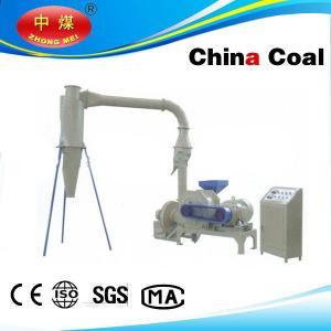 SWP-400 Multi-purpose high-speed vortex flow mill Manufactures