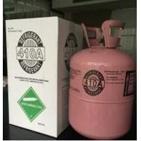 Buy cheap R410A Refrigerant R-32/R-125 Molecular Weight 72.58g/mol Oxygen Concentrator from wholesalers