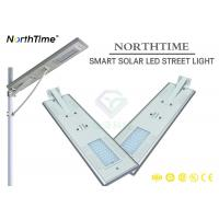 Waterproof  18V 70W Outdoor Solar Street Lights With 50000 Hours Life Time Manufactures