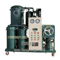 ZJD Used Lubrication Oil Filtration Equipment for removing amount of impurities Manufactures