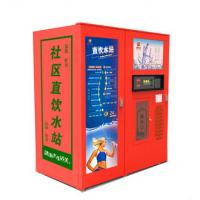 Indoor UF Pure Water Vending Machine 9 Level Treatment For Metro Station / Hospital Manufactures