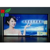 Quality Crystal Material Magnetic LED Light Box , Clear Frame Edge Poster Light Box Displays for sale