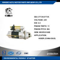 24V Commercial Vehicle Parts M93R3016SE HIGER Engine Starter Parts / Car Starter Motors Manufactures