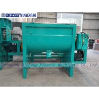 Stainless Steel Ribbon Blender Animal Poultry Feed Mixer Machine 24KW Manufactures