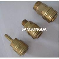 Buy cheap Europe type quick coupler, air hose coupler, one touch coupling,Brass socket from wholesalers