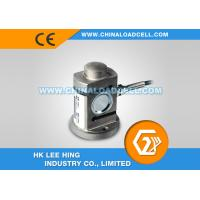 CFBHZ Column Load Cell Sensor Manufactures