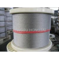China Stainless Steel Wire Rope on sale