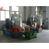PVC 110Kw High Speed Mixer Machines With ZWZ Bearing , SHR Series Manufactures