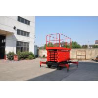 Quality 450Kg Load Hydraulic Mobile Scissor Lift for sale