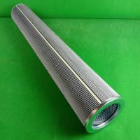 Filterk Hydraulic Oil Filter Element HC8300FKS39H For PALL Oil Filter Manufactures