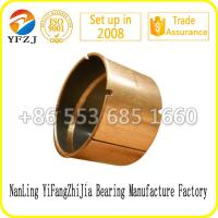 Quality Self-lubracation bush coat PTFE Teflon,DU oilless bearing bushing for sale