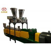 Buy cheap Energy Saving Puffed Snack Food Extruder Fish Feed Pet Food Pellet Mill Machine from wholesalers