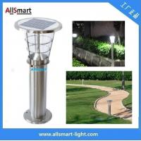 Quality 50cm/60cm/80cm Height Solar Lighting CE Stainless Steel Solar Yard Light Solar Led Yard Light Outdoor Yard Light for sale