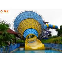Huge Tornado Fiberglass Water Park Slide Water Park Equipment 18m Tower Height Manufactures