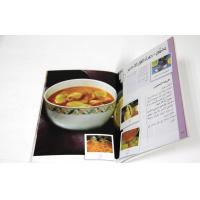 Custom Cook Saddle Stitch Book Binding With Tattoo Stickers / PDF Format Manufactures