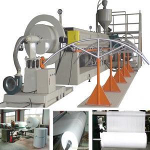 China EPE Foam Sheet Extrusion Line EPE Expandable Foam Sheet Extrusion Machine on sale