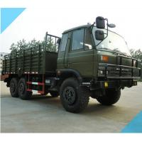 best quality low price 6WD all wheel drive 10 ton lorry truck, best price personnel carrier for sale, troop carrier Manufactures