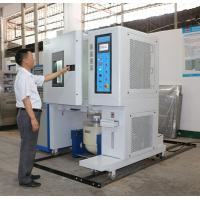 Buy cheap Vertical Environmental Shaker , Combined Climate And Vibration Chamber from wholesalers