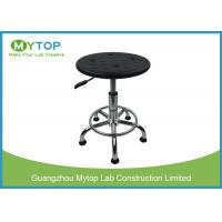Rotating Laboratory PVC Surface  ESD Lab Stool For Electronic Product Factory Manufactures
