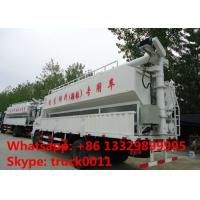 Quality 20m3 electronic system discharging farm pig feed pellet container for sale, hot for sale
