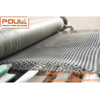 Buy cheap Poultry  Livestock  Farm Fence Net White PE Plastic Floor Wire Mesh & Fence Mesh for Broiler Chicken Deep Litter System from wholesalers