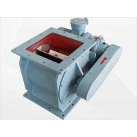 Low Pressure Rotary Valve For Silo Unloader  , Rotary Lock Valve DFGFWFL Manufactures