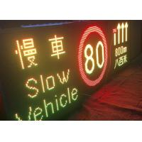 Outdoor Higt Brightness Led Message Sign Board For Fix Installation Manufactures