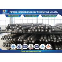 Turned / Grinded JIS S20C Carbon Steel Round Bar for Engineering Manufactures